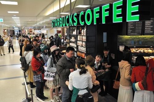 starbuckscoffeeシャミネ松江店20130403.jpg