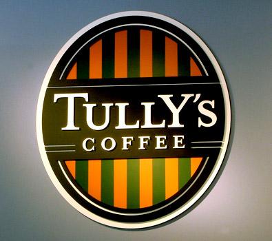 tullys coffee.jpg