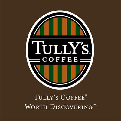 tullys coffee20130921.jpg
